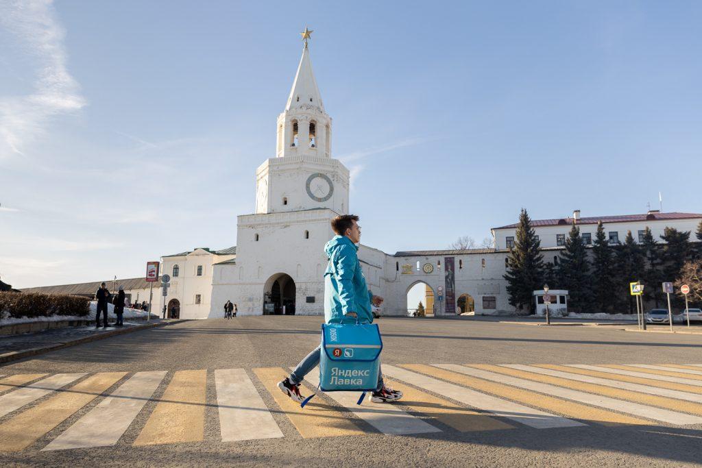 Yandex.Lavka grocery delivery Kazan Russia